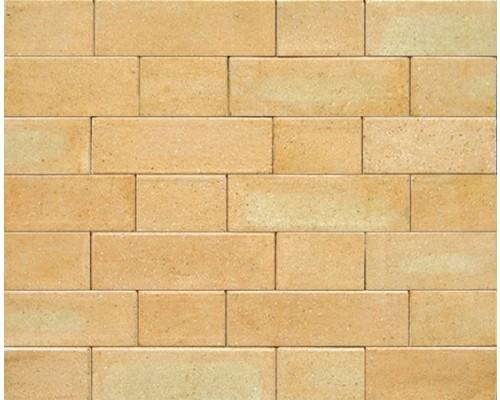 Creamy Yellow (Weave Pattern)
